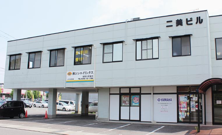 須賀川営業所外観